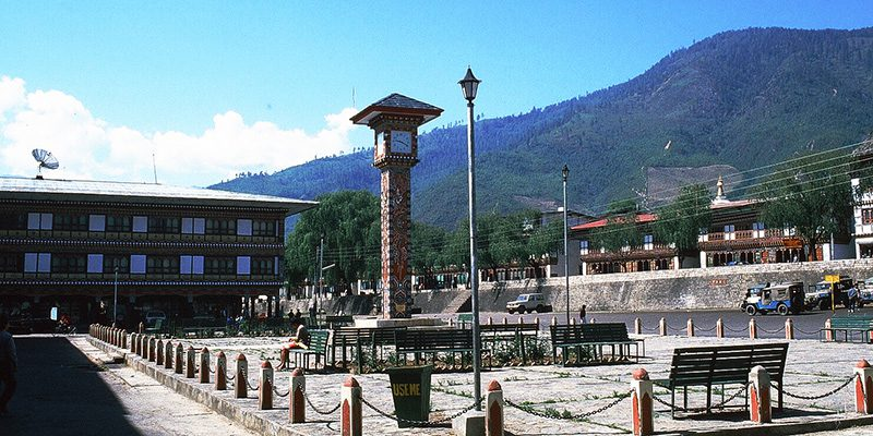 Thimphu Clock Tower Square